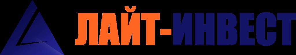 """Логотип """"Лайт-Инвест"""""""